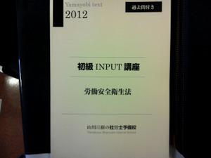 Img_20111202_225129